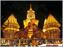 新竹監獄花燈-歡樂城堡