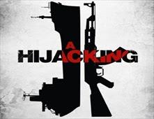 فيلم A Hijacking