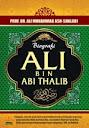 Biografi Ali bin Abi Thalib | RBI