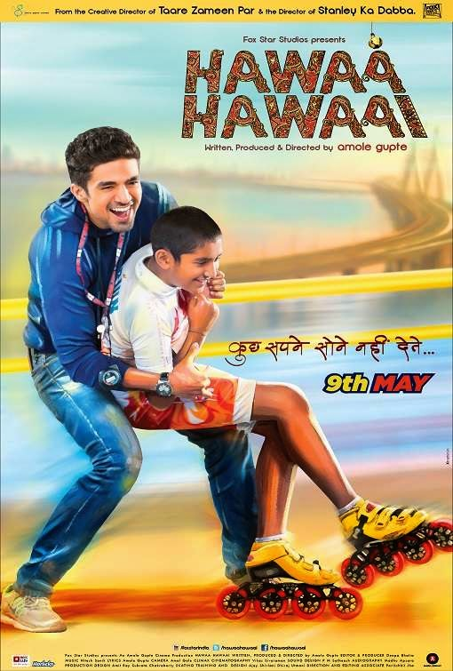 Poster Of Hindi Movie Hawaa Hawaai (2014) Free Download Full New Hindi Movie Watch Online At Alldownloads4u.Com
