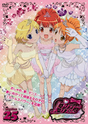 Pretty Rhythm: Aurora Dream  Anime