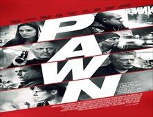 فيلم Pawn