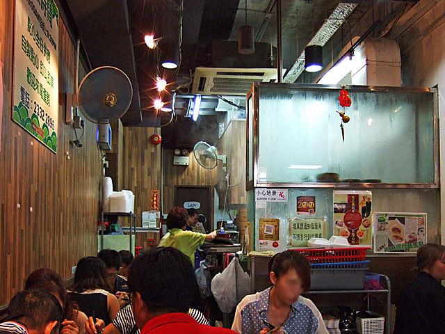 Inside Tim Ho Wan