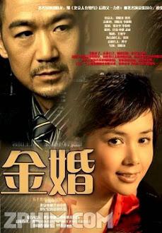 Kim Khánh Hôn Nhân - Golden Wedding (2007) Poster