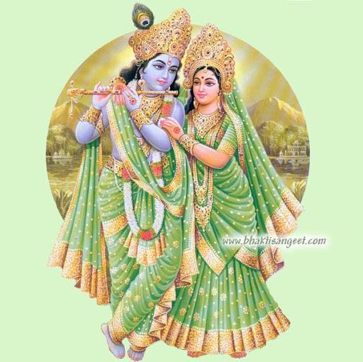 Ritika Agarwal