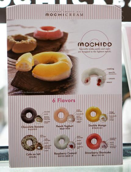 Mochi Cream - Kirbie's Cravings