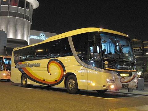 四国高速バス「ハローブリッジ」・274