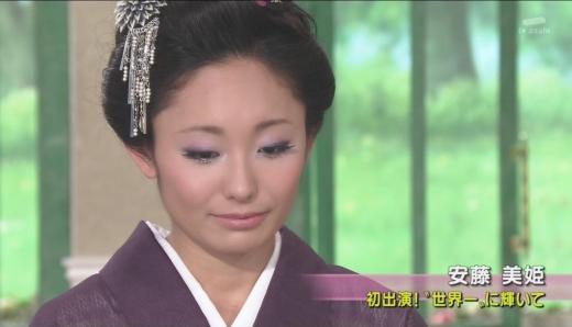 安藤美姫(24) ツイッターで「私は死にたい」