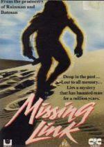 O Elo Perdido (1988)