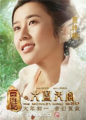 Fairy Fox - Hồ Tiên