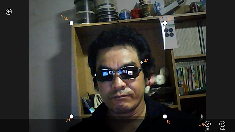 การเปลี่ยนรูปภาพของผู้ใช้ (User Account Picture) ใน Windows 8 W8acpic05