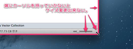 mac_tips14