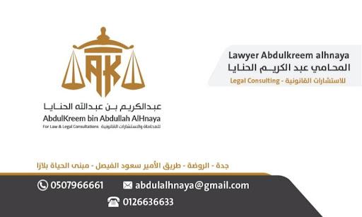 abdul alhnaya