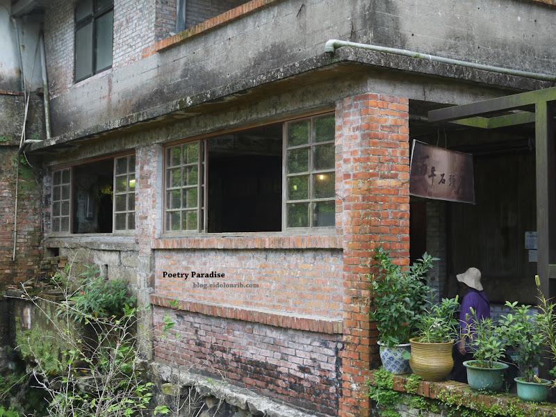 百年石頭店