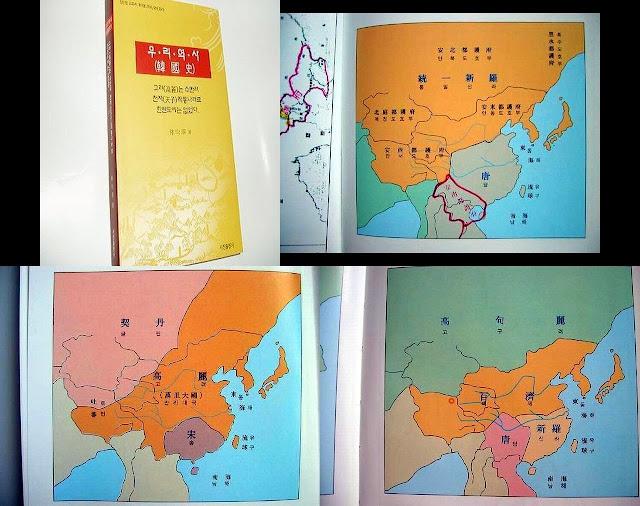 韓国曰く、古代に三国に渡って日本は全土占領されているそうです。
