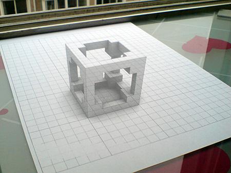 https://lh5.googleusercontent.com/-I1u6E7dLKco/TklDHDSb4XI/AAAAAAAAFYQ/unzjBg7it_s/china-chalk-god-3d-chalk-art-19.jpg