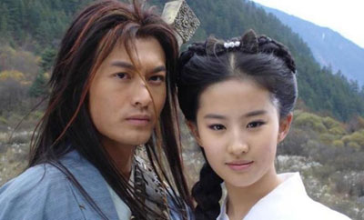 Dương Quá - Tiểu Long Nữ: Thiên niên chi luyến - Ảnh 7