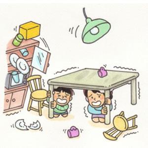 Laruy Laruy Sinta Helpful Tips On Earthquake Safety