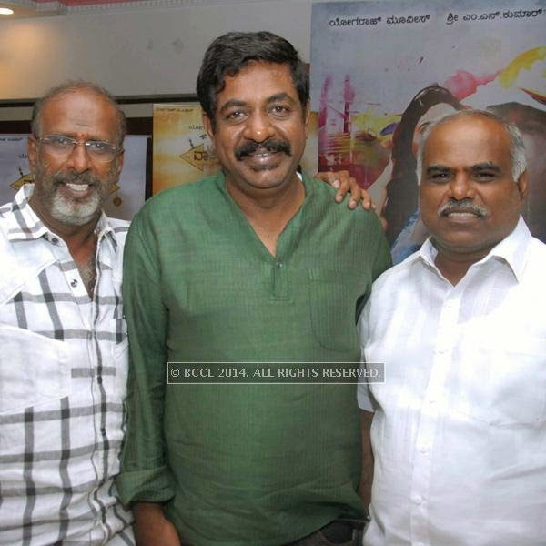 Kari Subbu, Yogaraj Bhatt and MN Kumar at the press meet of Vaastu Prakara in Bangalore.
