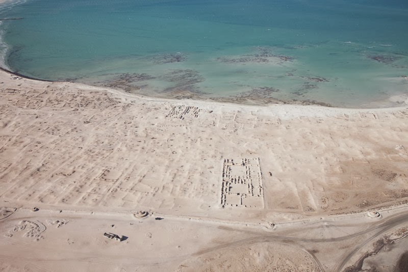 More Stuff: Qatar unveils the Zubarah archaeological site