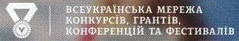 www.grantua.com.ua