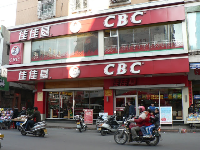 CBC restaurant in Shanwei, China