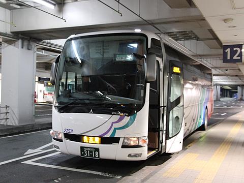 名鉄バス「名古屋新宿線」Sクラスシート車 2253 名古屋到着