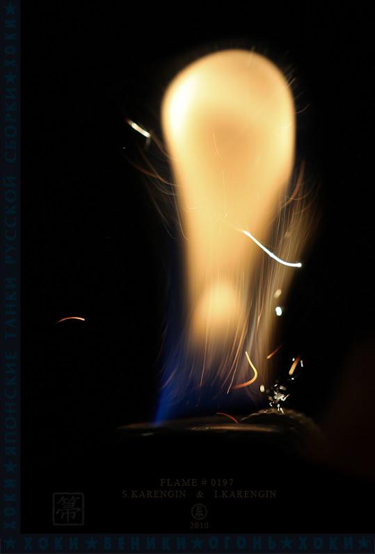 пламя, flame, огонь, gas explosion, вспышка газа, feu, flamme, fire,
