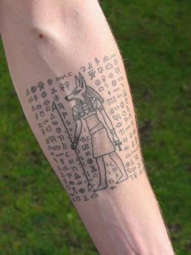 Polytheism Anubis Ink