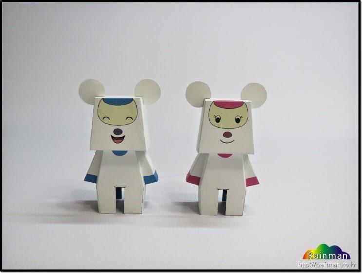 Korail KTX Papercraft Mascot
