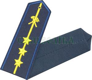 УЗ Погони Середній начальницький склад темно-сині (1пр. 3 зірки)