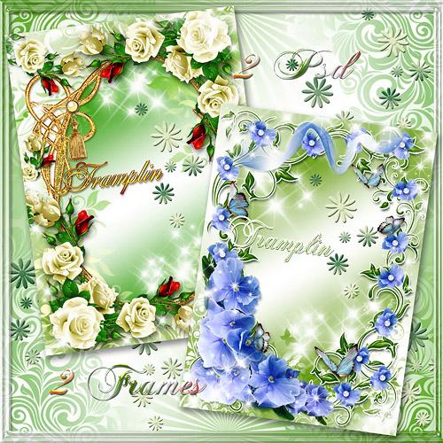2 цветочные рамки – Белая - свидание, красная - люблю, голубая – нежность: все тебе дарю