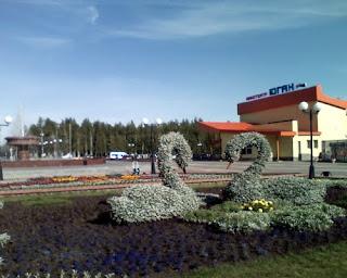 кинотеатр юган