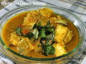 ChickenKuzhambu