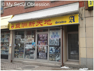 Korean Clothing Store Vancouver