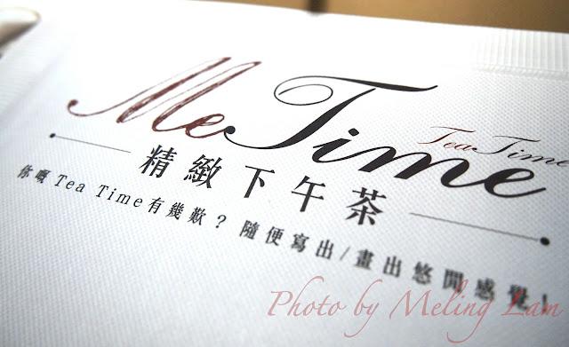 pizza hut me time high tea set 下午茶
