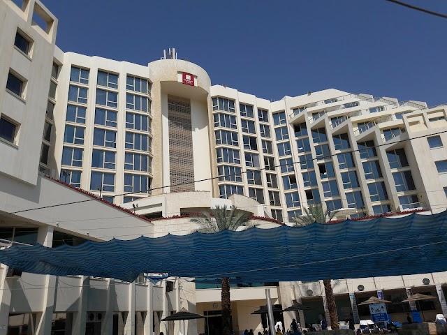 Leonardo Privilege Hotel Dead Sea - All Inclusive