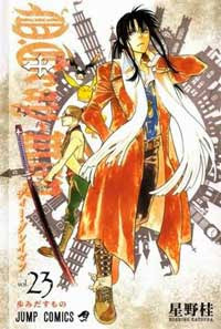 D.Gray Man Tomo 23