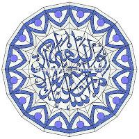 Kubah+ +Dome+Masjid