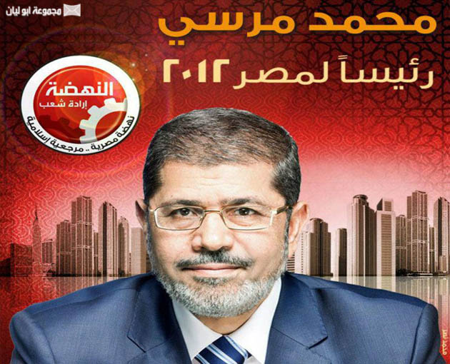 من هو رئيس مصر محمد مرسي ؟   Image001