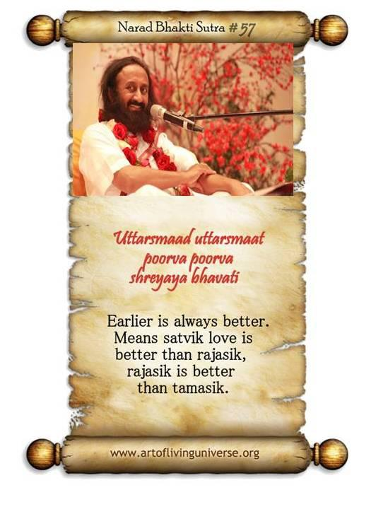 Narada Bhakti Sutra 57: Commentary by Sri Sri Ravi Shankar | Art of Living Universe