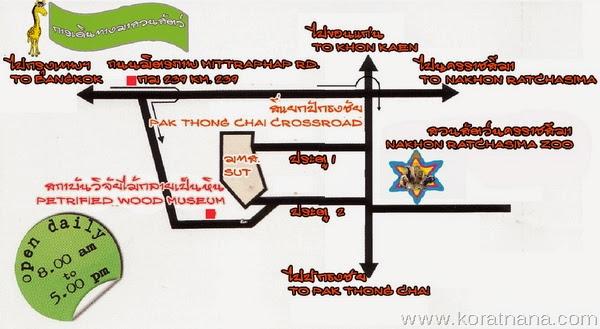 แผนที่สวนสัตว์โคราช, แผนที่สวนสัตว์นครราชสีมา, Korat Zoo Map