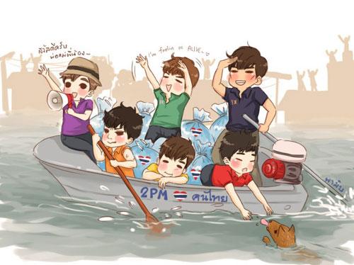 ใครอยากให้ 2PM ช่วยจากน้ำท่วม ยกมือขึ้น !!!