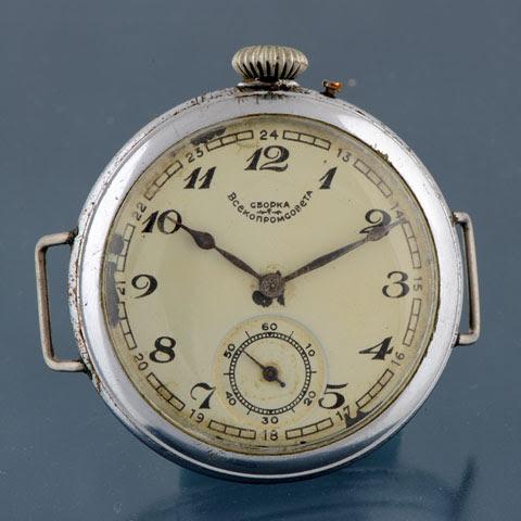 Часы немецкие войны стоимость времен карманные час в волгоградской в стоимость киловатта