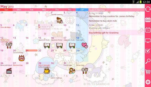 *完整自訂外觀的行事曆:Jorte (備忘記事本) (Android App) 5