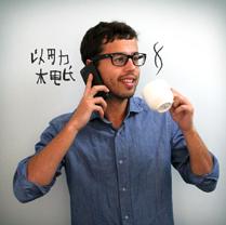 p dp avatar