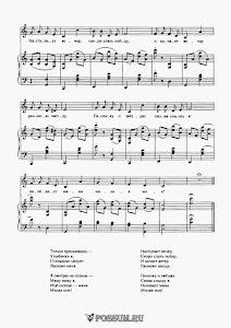 """Песня """"Моя мама"""" Кубинская детская песня. Обработка С. Соснина: ноты"""