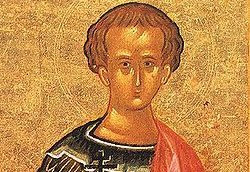 Saint of the Day: Martyr Polyeuctus of Melitene
