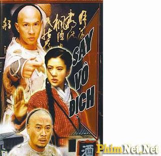 Say Vô Địch - Drunken Kung Fu - 1999