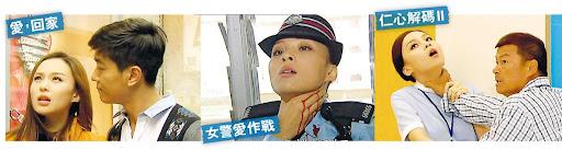 朱璿佔據三線劇時段,出鏡率強勁,她在《愛,回家》與黎諾懿談情,《女警愛作戰》飾演女警藍愛愛討好,《仁心解碼II》則化身俏護士被病人叉頸。